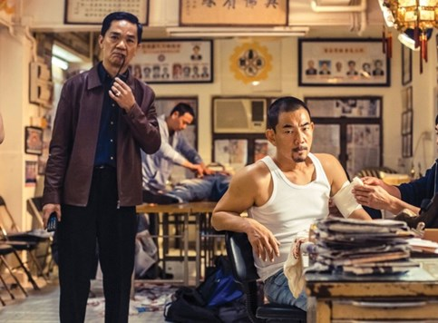 Trivisa najbolji film u Hong Kongu