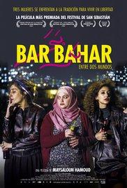 Bar Bahr