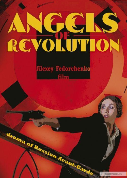 Angely revolyutsii