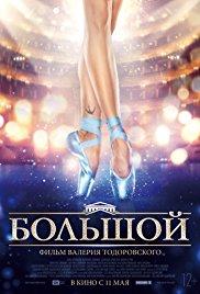 Bolshoy