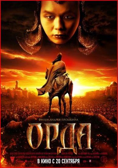 Orda Aka The Horde