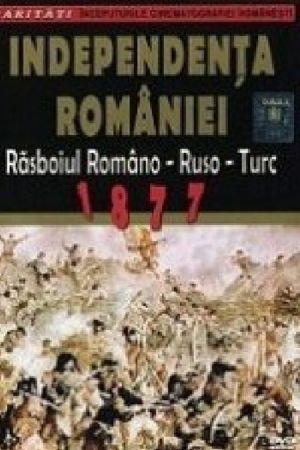 Independenta Romaniei