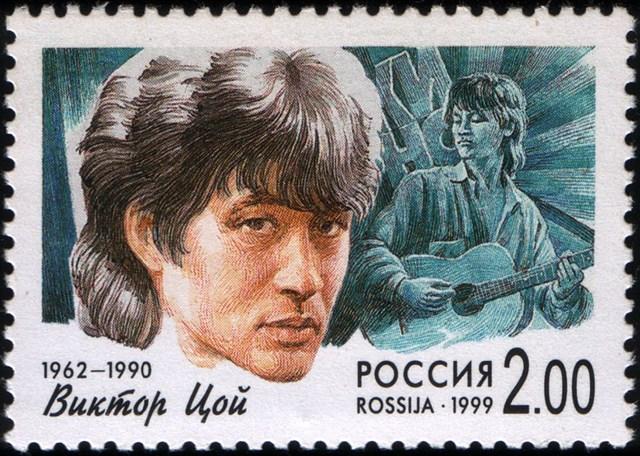 Film o sovjetskoj rock zvezdi