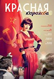 Krasnaya Koroleva