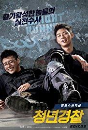 Cheong-nyeon-gyeong-chal Aka Midnight Runners