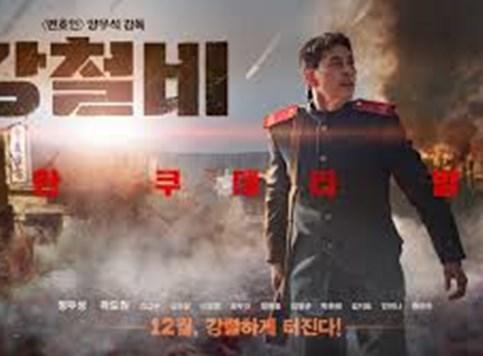 Vojni udar u Severnoj Koreji!
