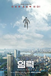 Yeom-lyeok