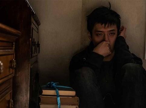 Forgotten - Južnokorejska pokazna vežba