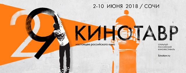 Najbolji ruski filmovi
