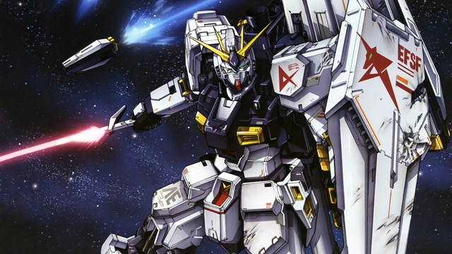 Uskoro Gundam SF