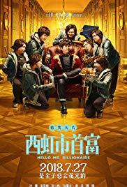 Xi hong shi shou fu