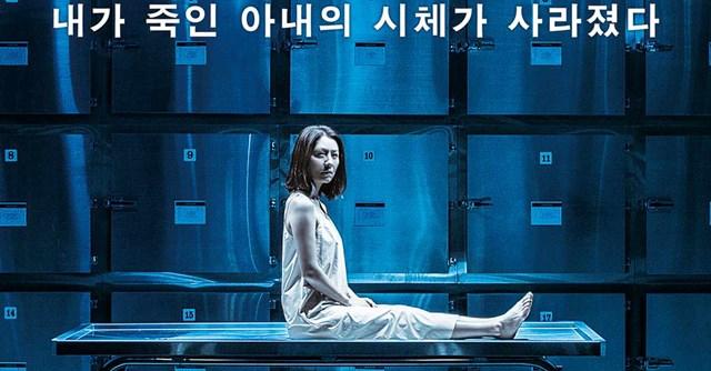 The Vanished - Solidan južnokorejski psihološki triler