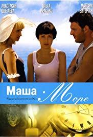 Masha i more