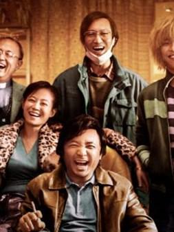 Najbolji kineski filmovi