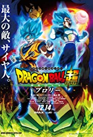 Doragon bôru chô: Burorî - Dragon Ball Super: Broly Aka Dragon Ball Super: Broly