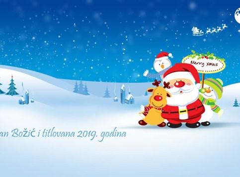 Srećan Božić i titlovana 2019. godina