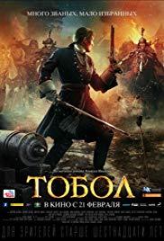 Tobol