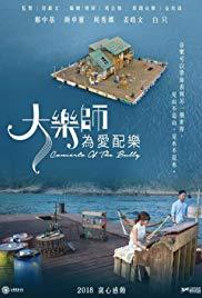 Da yue shi. Wei ai pei yue