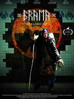 Najbolji ukrajinski filmovi