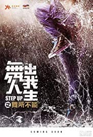 Step Up China