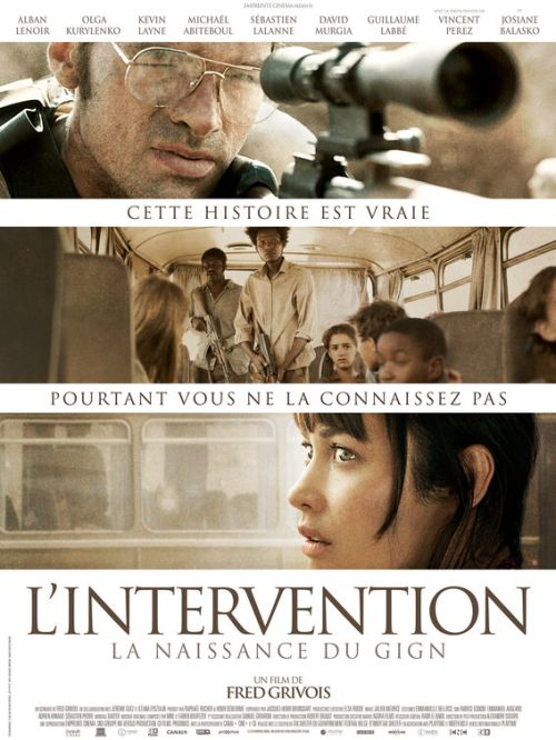 L'intervention aka 15 Minutes of War