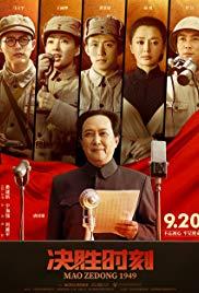 Jue Sheng Shi Ke