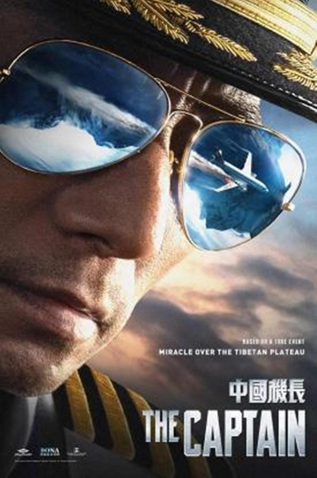 Kineski pilot razbija