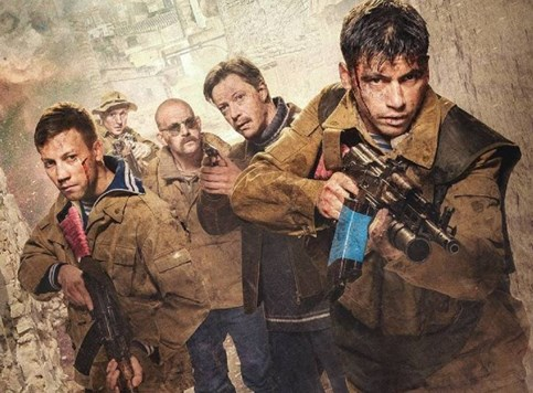 Bratstvo - Dobar ruski ratni
