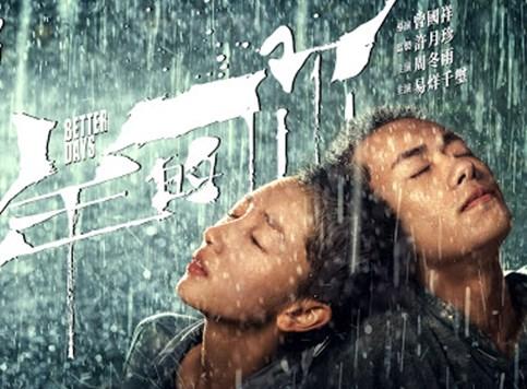 Otvaraju se bioskopi i u Hong Kongu