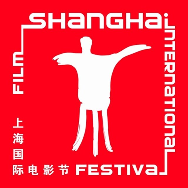 Shanghai International Film Festival ipak će se održati