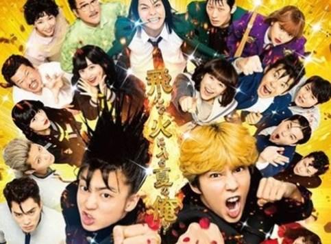 Najgledanija japanska manga
