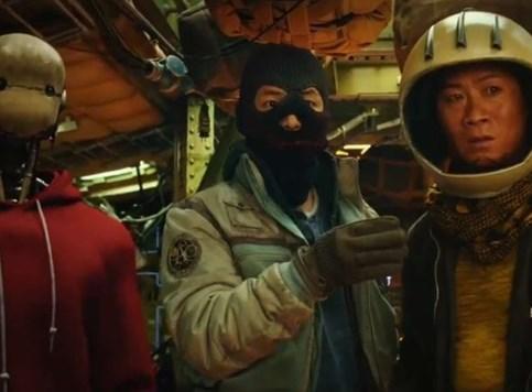 Južnokorejski SF još na čekanju