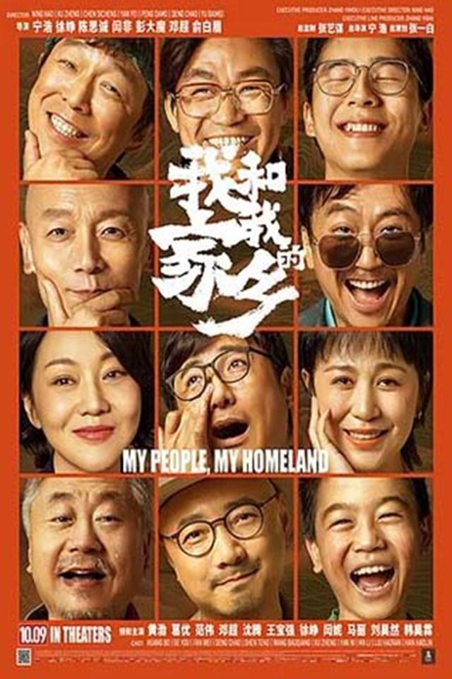 Kineski najgledaniji o...