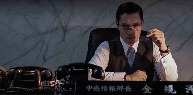 "Južnokorejski politički triler kandidat za ""Oskara"""