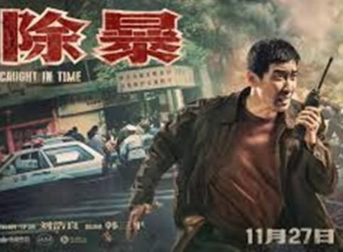 Hongkonški krimić najgledaniji u Kini