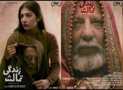 """Pakistanci izabrali svog kandidata za """"Oskara"""""""