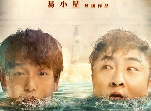 Akciona komedija najgledanija u Kini
