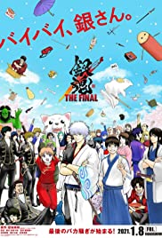 Gintama: The Final
