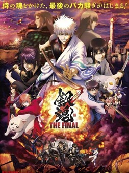 Film po mangi najgledaniji u Japanu