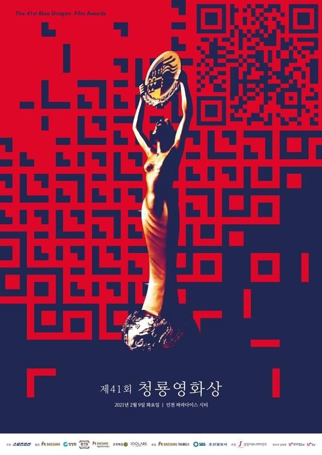 "Dodeljeni su ""Azijski Oskari"""