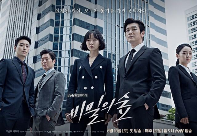 Stranger - Zanimljiva korejska thriller serija na Netflixu