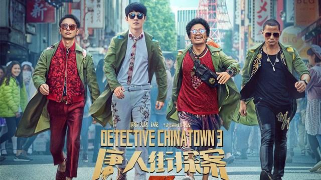"""Detective Chinatown 3"" najgledaniji u Kini"