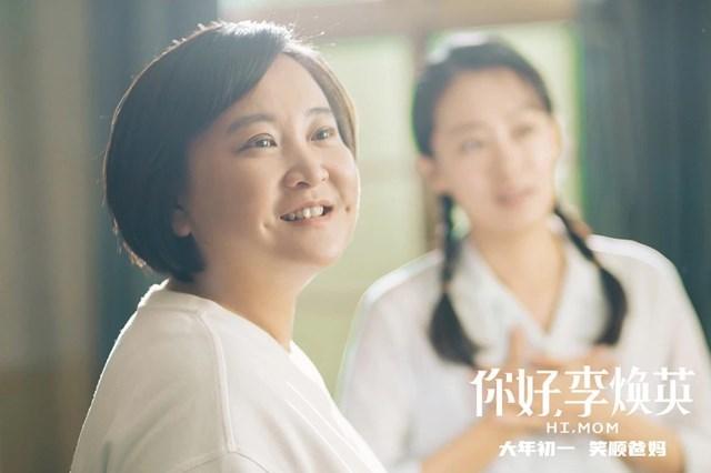 Fantasy najgledaniji u Kini