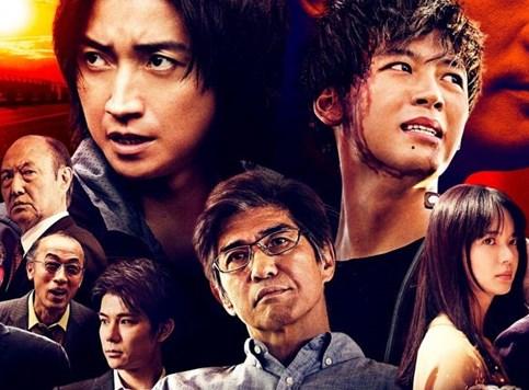 SF najgledaniji u Japanu