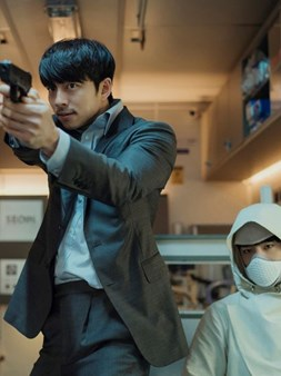 Seobok - Najgledaniji južnokorejski film