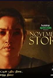 November Story