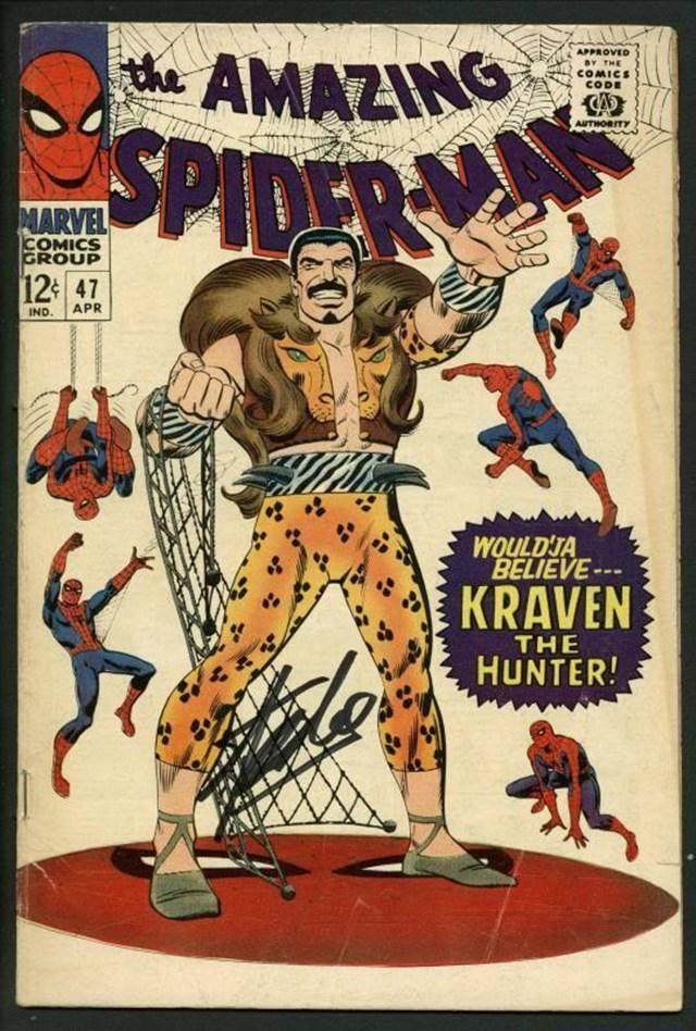 "Snimaće se ""Marvelov"" - ""Kraven the Hunter"""