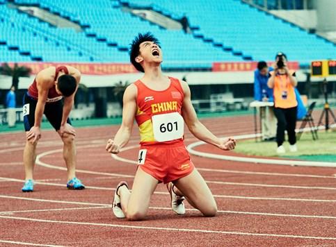 Najgledaniji u Kini