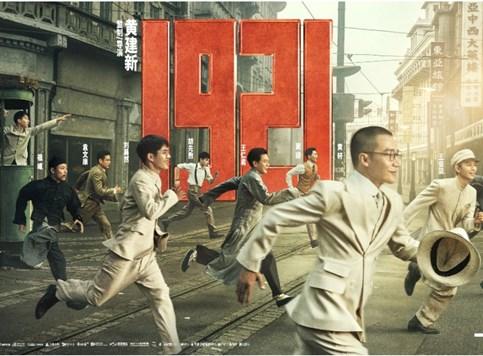 Istorijski  spektakl najgledaniji u Kini