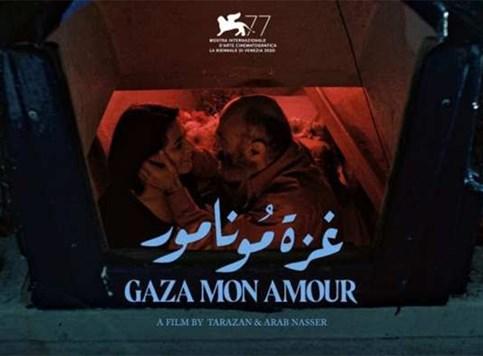 Kritičari su izabrali najbolji arapski film